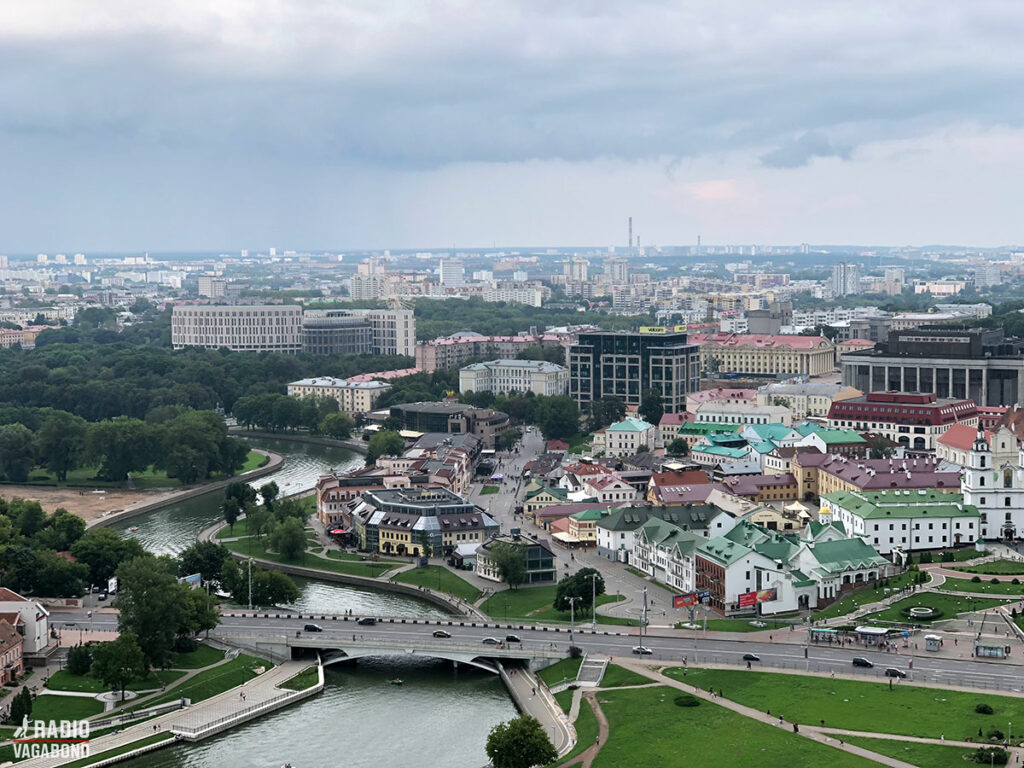 View of a modern city – Minsk, Belarus.